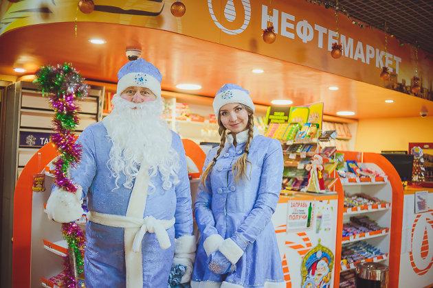 """Новогодний сюрприз от Деда Мороза на АЗС """"Нефтемаркет"""""""