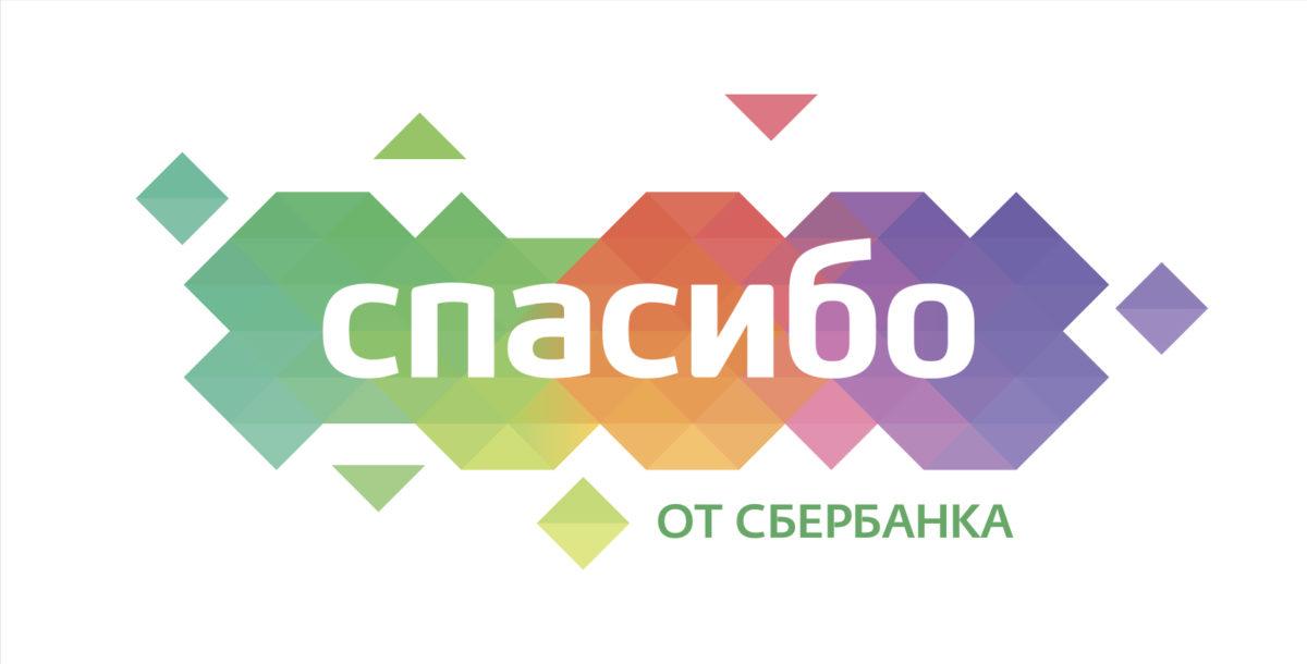SpasiboSB_logo
