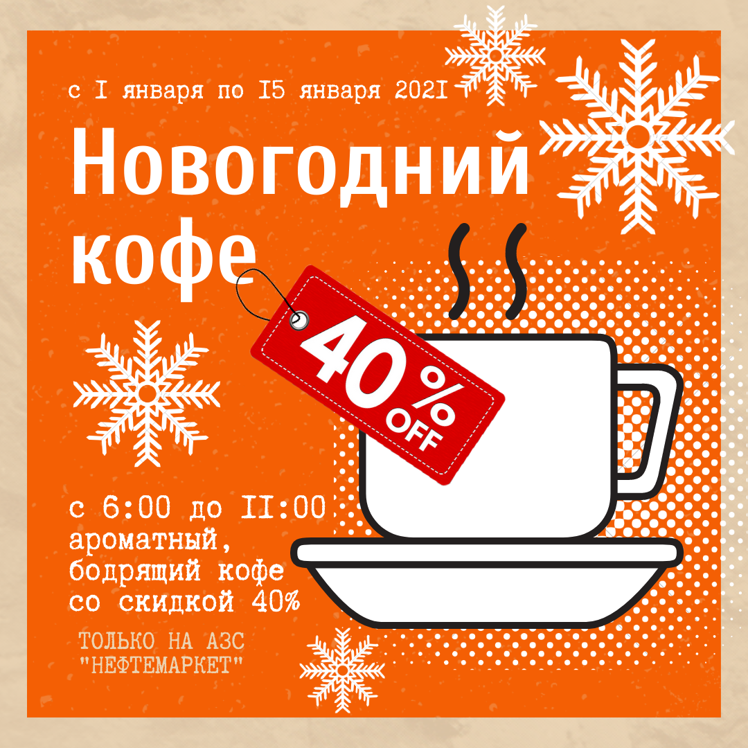 Кофе воскресным утром(3)