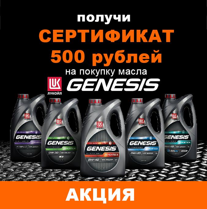 500 рублей на покупку масла